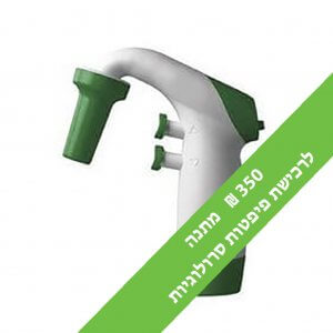 Pipette Controller Green